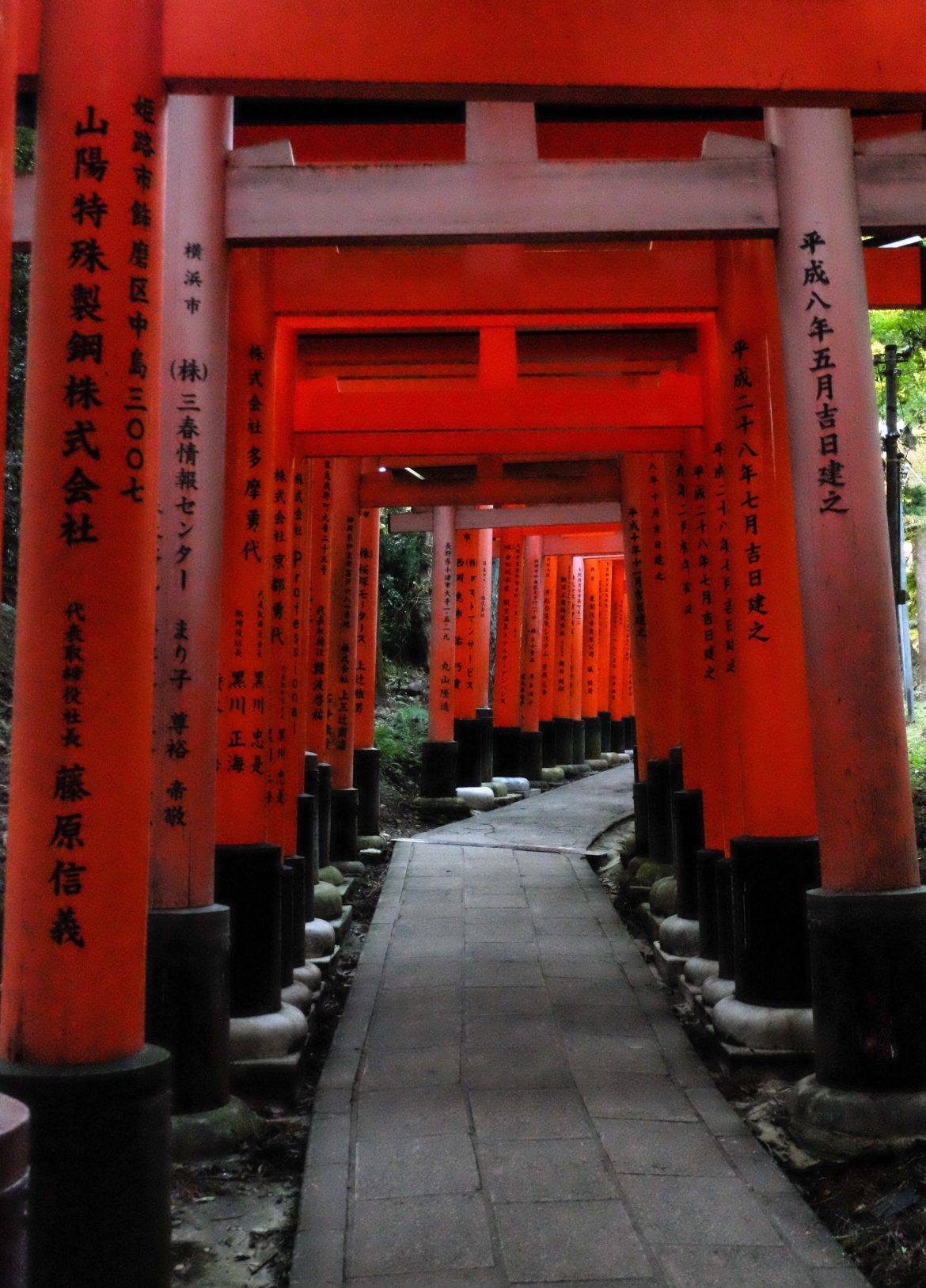 red shrines