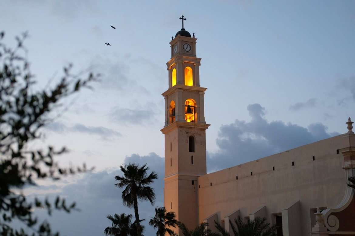 Israel: Jaffa Church