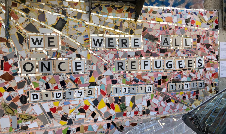 Israel: img_0289.jpg