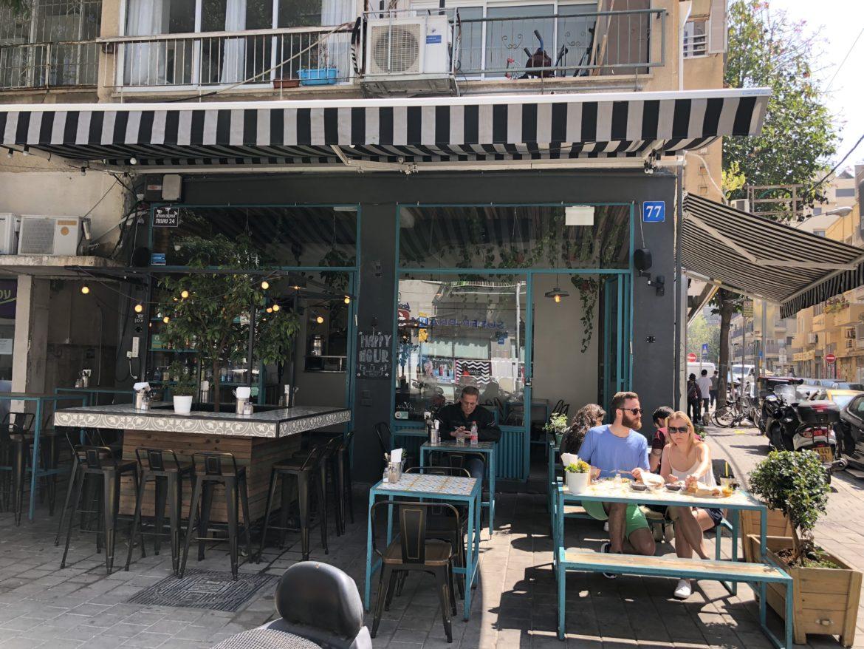 Israel: Tel Aviv terrace