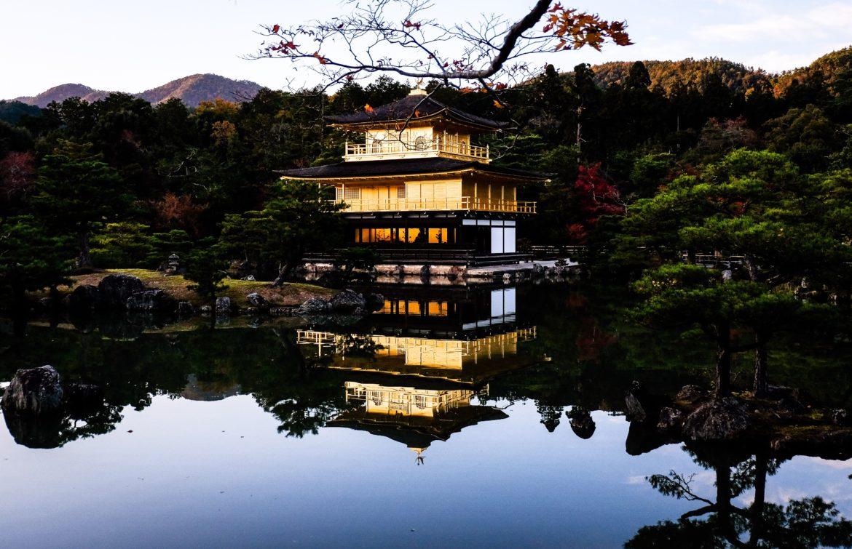 Japan: Kyoto Kinkaku-ji