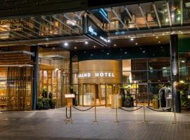 Hotel guide New Zealand The Grand by Skycity Auckland