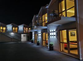 Hotel guide New Zealand V Motel Christcurch