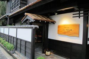 Kyomachiya Ryokan Sakura Kyoto
