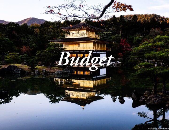 Budget Japan: kosten en prijzen van een backpack reis door Japan!
